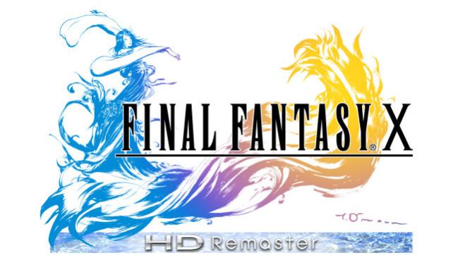 4782FFX_remaster_logo_RGB-e1401031889520