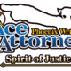 AA_sprit_of_justice_LOGO_RGB_1462953885