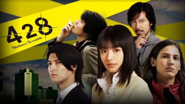 428: Shibuya Scramble PS4 Review